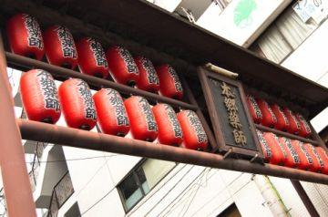 五社稲荷神社